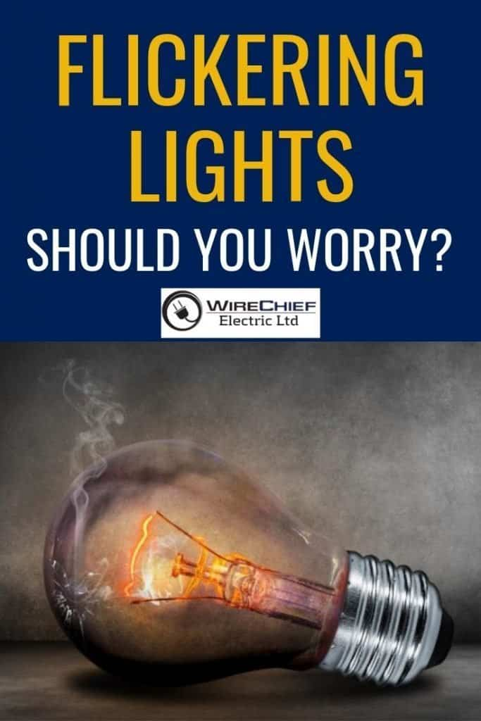 flichering-lights-should-I-worry